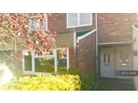 4 bedroom house in Dowman Close, London, SW19 (4 bed)