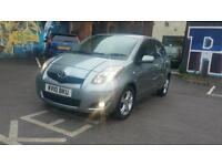 2010 Toyota Yaris, 25K Mileage, £30 Road tax for the year, Cheap to insure, First Come First Sale