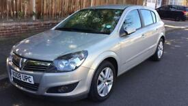 Cheap Vauxhall Astra SXI for Sale!