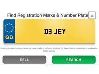 Private plate , reg, cherished , car motor plate