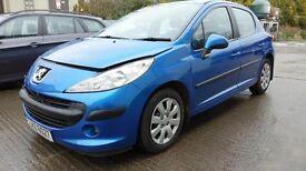 2008 Peugeot 207 1.4 S *** lightly damaged ***