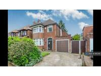 3 bedroom house in Halfway Avenue, Luton , LU4 (3 bed)