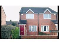 3 bedroom house in Osbaldwick Lane, York, YO10 (3 bed) (#654095)