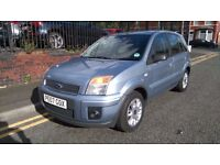 2007 (07 reg), Ford Fusion 1.4 TDCi Zetec Climate 5dr Hatchback £1,395 p/x welcome