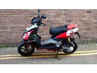 APRILIA SR 50 R LOW MILEAGE 1 OWNER FROM NEW BOSTON LINCS AREA