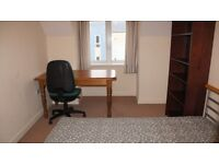 All bills included furnished double room in Orchard Park is available now