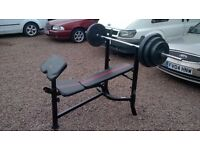 ADIDAS WEIGHT BENCH WITH LEGS & 2X BARS + 45KG WEIGHTS / PREACHER CURL