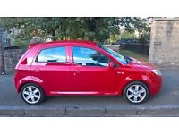 Proton Savvy Style 1.1 2009 (59)**Very Low Mileage**Full Years MOT**Low Insurance**ONLY £1695