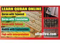 FEMAE ONLNE QURAN TUTORS & SPECIAL FOR CHILDREN ♦️ LEARN QURAN ♦️ ARABIC ♦️ TAJWEED