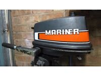 Mariner Yamaha 4hp short shaft 2 stroke outboard engine