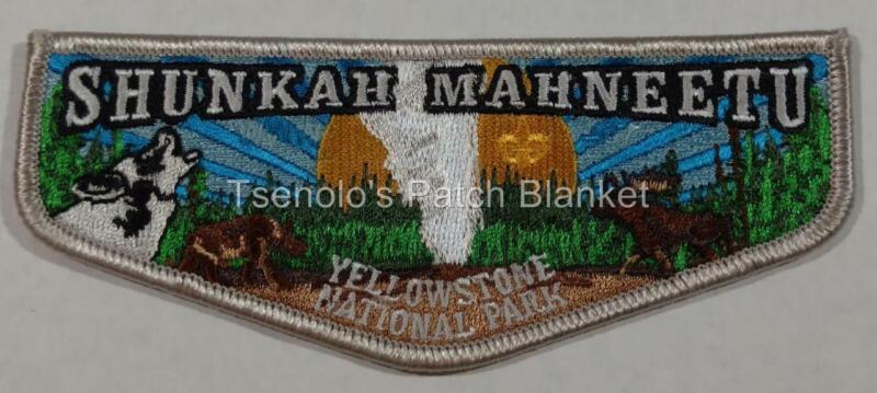 Shunkah Mahnteetu Lodge 407 2016 Jamborall Yellowstone Nat Parks Centennial