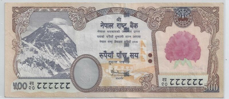 2007 NEPAL 500 RUPEES  # 888888  SOLID 8