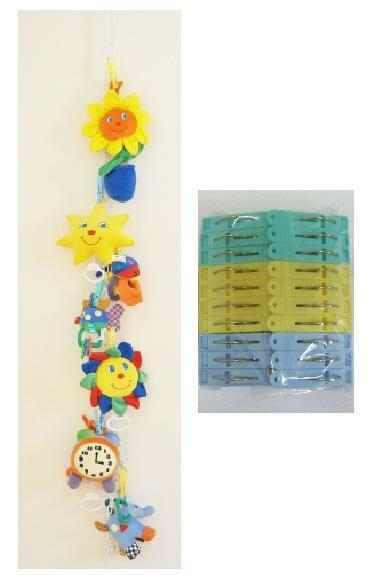 Dream Baby Stuffed Animal Organizer Toy Chain with 20 Clips