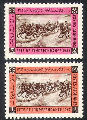 Afghanistan 1967 Independence Day/Horses/Cavalry/Military/Art 2v set (n28254)