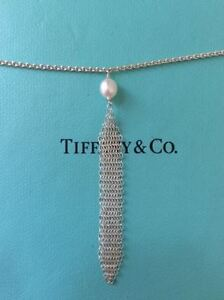 Tiffany and Co Pearl Necklace and Earrings