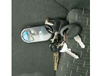 Lost keys found