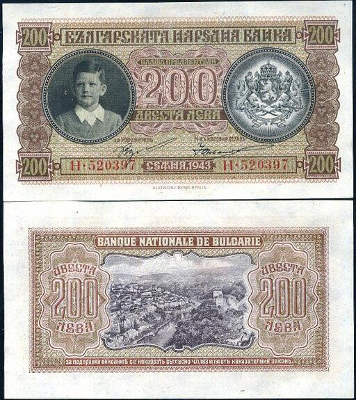 BULGARIA 200 LEVA 1943 P 64 AUNC ABOUT UNC