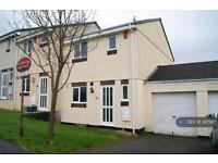 3 bedroom house in Underways, Devon, PL20 (3 bed)