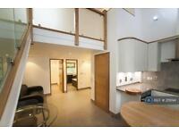 2 bedroom flat in St Albans Road, Hemel Hempstead, HP2 (2 bed)