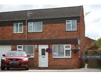 3 bedroom house in Pheasant Rise, Cambridge, CB23 (3 bed)