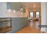 1 bedroom flat in Lewisham, London, SE6 (1 bed)