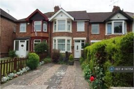 3 bedroom house in Riverside Close, Coventry, CV3 (3 bed) (#747754)