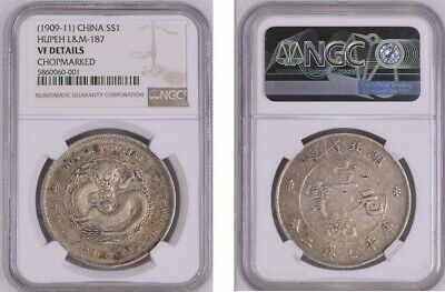 1909-1911 China Hupeh Silver Dollar Dragon Coin NGC L&M-187 VF Details