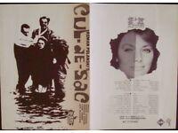 Rosemary/'s baby 1968 Roman Polanski #8 movie poster print