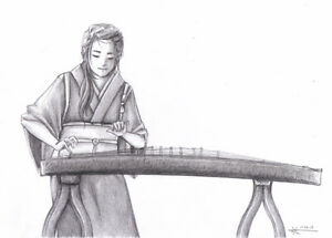 Chinese Guzheng London Ontario image 2
