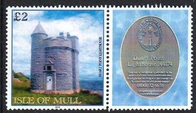 GB Locals Cinderella Isle of Mull Black's Memorial Lighthouse £2 Perf UNM 2018