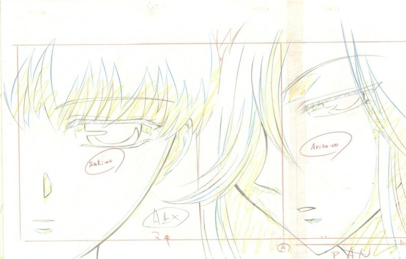 Anime Layout & Background not Cel Fruits Basket 3 pages #78