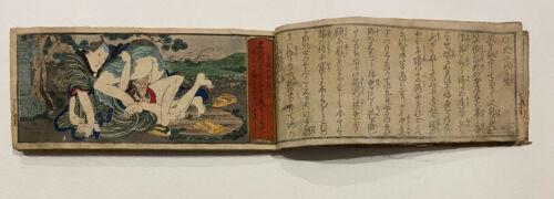 erotica original rare shunga horizontal book