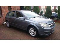 Vauxhall Astra Hatchback (2004 - 2012) H 1.8 i 16v Club 5dr