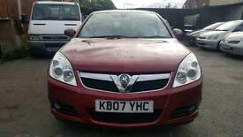 Vauxhall Vectra Design CDTI 150bhp Red Alloy Wheel