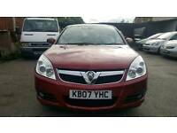 Vauxhall Vectra Design CDTI 150bhp Red Alloy Wheel
