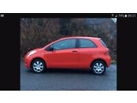 Toyota Yaris 2009 (reg:58) Quick Sale £1350