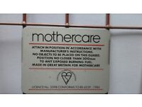 Extendable durable steel fire guard - Mothercare - Copper coloured. 90cm to 1.5m extent. V adaptable