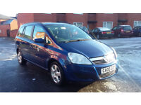 2008 08 REG FACELIFT VAUXHALL ZAFIRA 1.6i EXCLUSIV 90K GENUINE MILEAGE 7 SEATER MANUAL 12 MONTHS MOT
