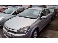 CAR FINANCE SPECIALISTS Vauxhall ASTRA