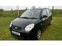 2011 cat D damaged repaired kia picanto