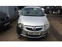 2007 Vauxhall Corsa Design 5dr 1.4 Petrol Silver BREAKING FOR SPARES