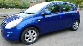 HYUNDAI I20 1.2 PETROL 5 DOOR HATCH 1 OWNER