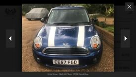 Fsh low millage excellent condition new mot when sold.
