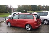 excellent family car 7 seats built in dvd system first to see will buy
