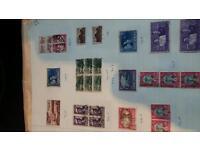 Vintage stamp book British empire
