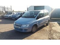 06 multipla 1.9 diesel 6 seats MAY PART EXCHANGE
