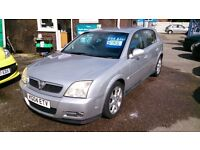2004 VAUXHALL SIGNUM 2.2 ELITE 5 DOOR HATCH IN SILVER MARCH MOT NO ADVISORYS 111K BLACK LEATHER E/W