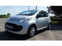 *!*ONLY GROUP 3 INSURANCE*!* 2008 Citroen C1 1.0 Cool **FULL YEARS MOT* *ONLY £20 PER YEAR ROAD TAX*
