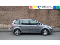 Volkswagen Touran 1.9 Tdi for sale - excellent condition - 7 seater, £5000 ono