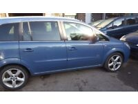 Vauxhall Zafira B Drivers Front door in Light Blue Z21T Ring for more info 2008